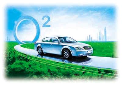 【业界】中国车企加快新能源汽车产业海外布局