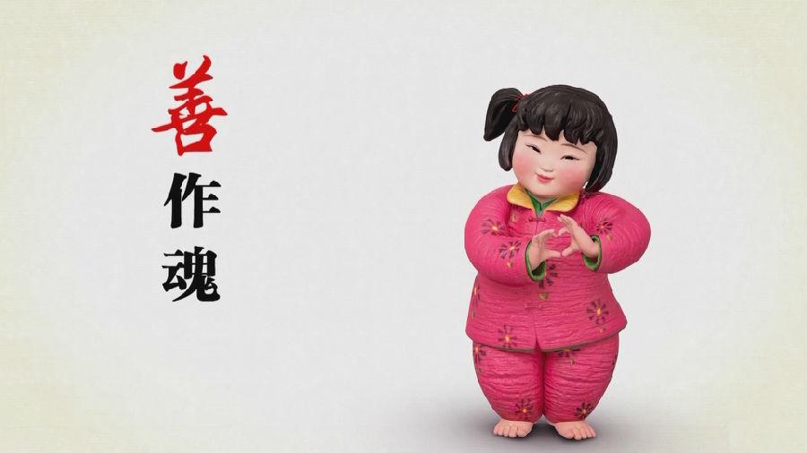 """这是由中宣部宣教局和中国网络电视台专门创作推出""""梦娃""""系列公益广告图片"""