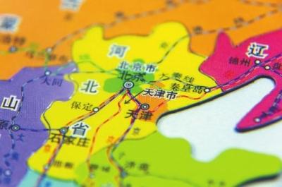 【业界】京津冀协同发展进入全面布局推进阶段