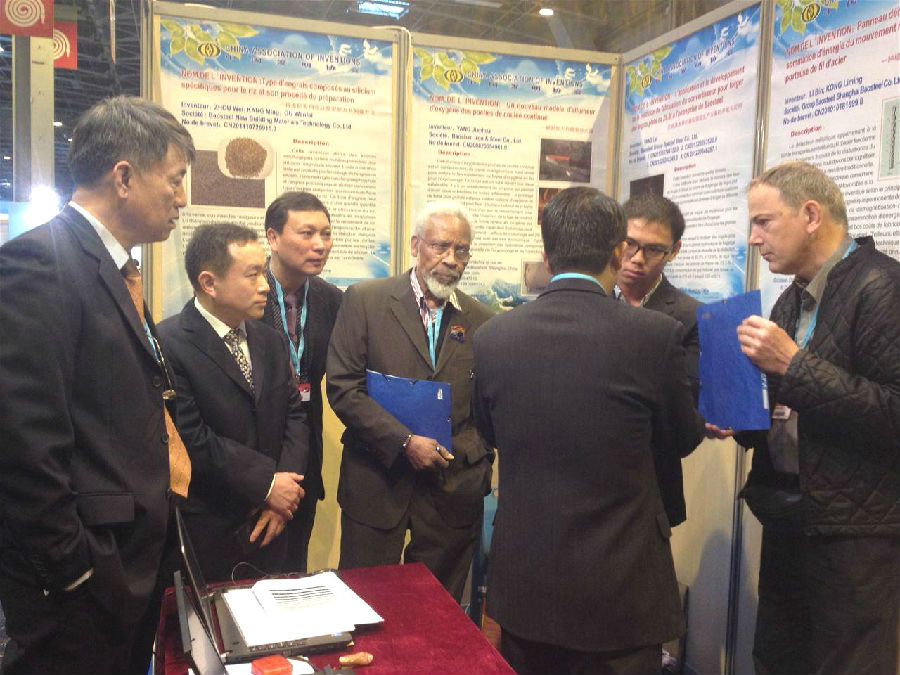 宝钢股份宋俊,宝钢不锈卢江海被评为上海市十大工人发明家,并被授予