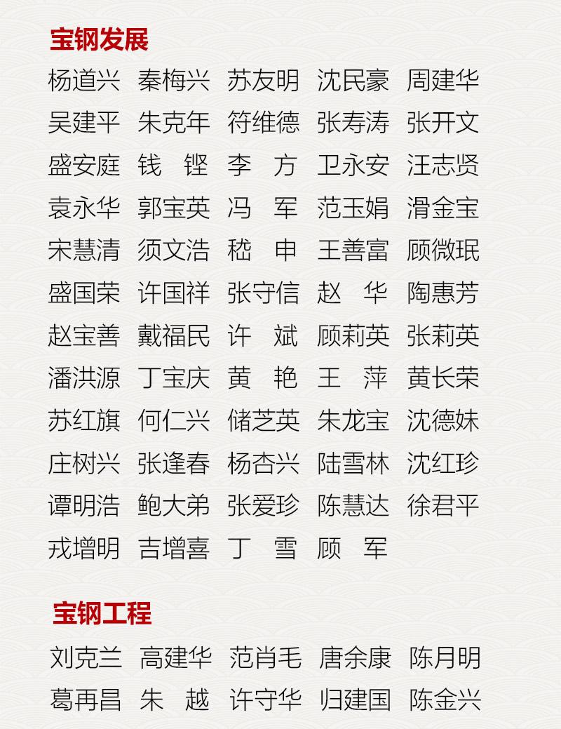 中国曲谱网简谱歌谱 油菜花之恋